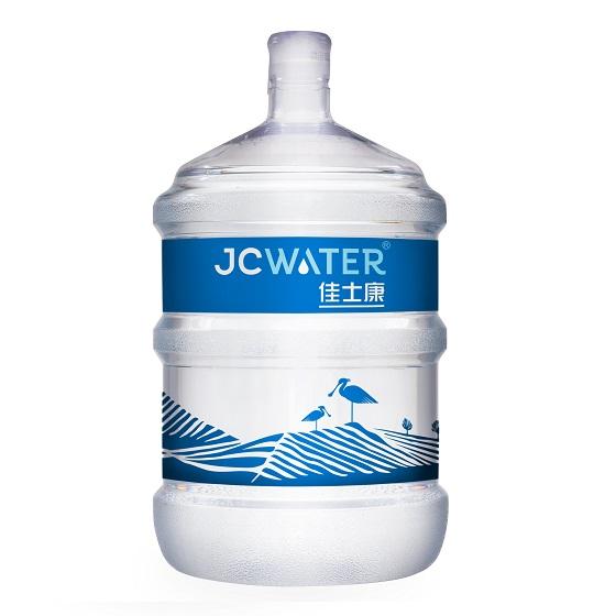 桶裝水 佳士康純淨水 20公升