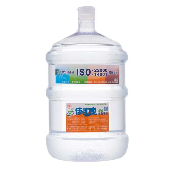 桶裝水 磁化小分子水 20公升