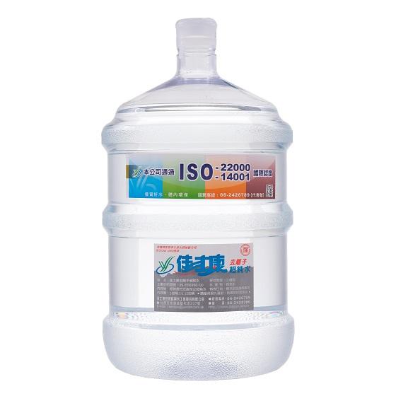桶裝水 工業用純水  去離子水 20公升