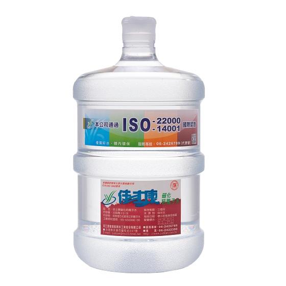桶裝水 磁化鹼性水 12公升