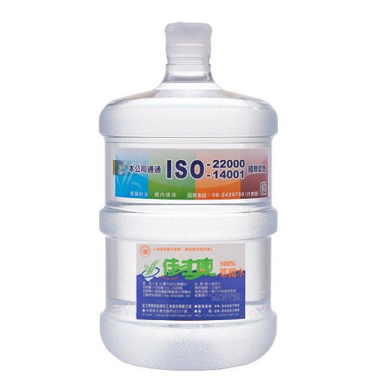 桶裝水 100%蒸餾水 12公升