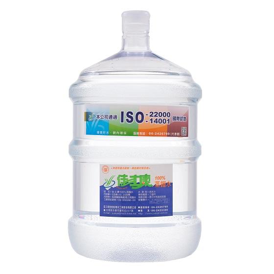 桶裝水 100%蒸餾水 20公升