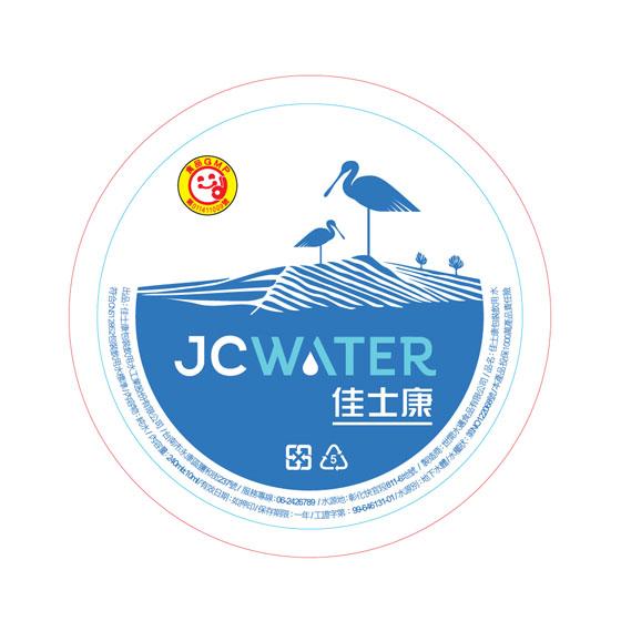 客製化杯水