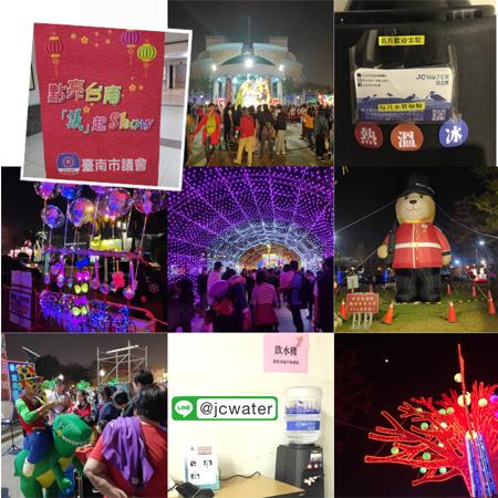 台南市議會燈會