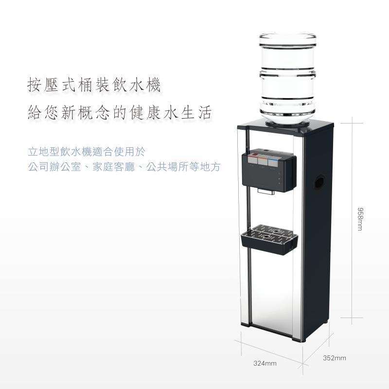 直立不鏽鋼三溫飲水機 產品說明