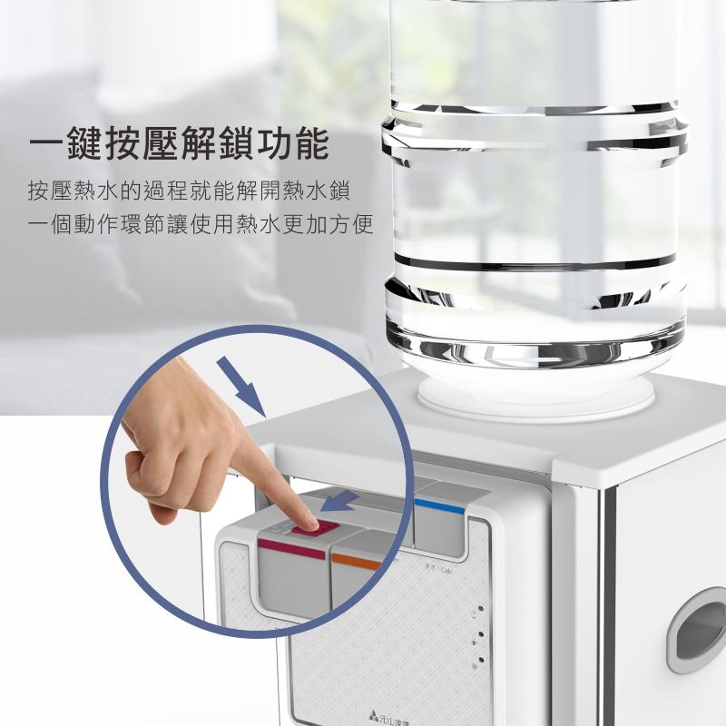 桌上三溫不銹鋼飲水機 解鎖功能